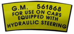 Power Steering Pump Pulley Decal