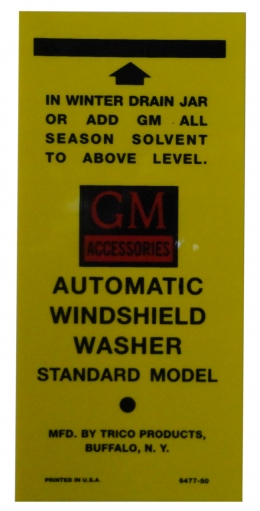 GM Windshield Washer Bottle Bracket Lid Decal