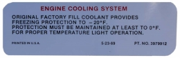 Cooling System Decal