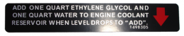 Cooling System Warning Decal