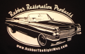 1963 Cadillac Windbreaker - THIS IS A MADE TO ORDER ITEM - PLEASE ALLOW 2-3 WEEKS FOR DELIVERY